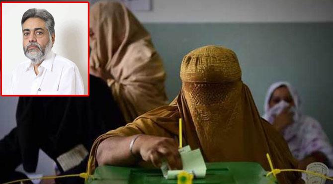 قبائلیوں کا ووٹ عمران خان کے خواب کی تعبیر ہے : سید صمصام بخاری