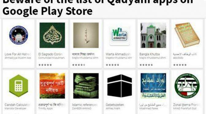 قادیانیوں نے مسلمانوں کو گمراہ کرنے کیلئے تحریف شدہ قرآن اور ترجمہ پر مشتمل موبائل ایپس بنالیں