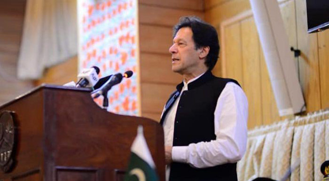 نواز شریف بیمار ،ڈیل کا تاثردرست نہیں ،احتساب جاری رہے گا،عمران خان