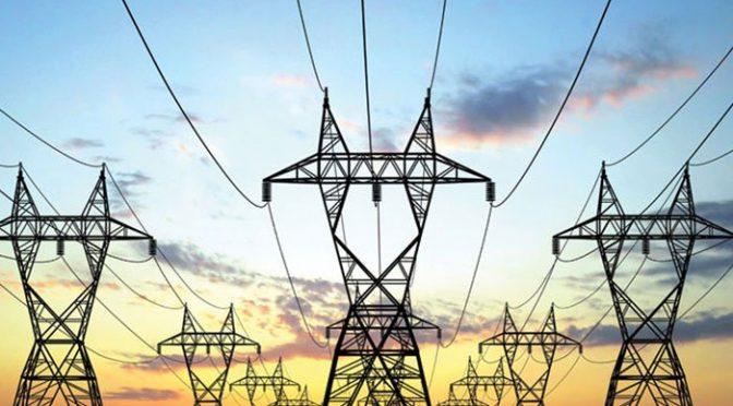 فی یونٹ بجلی ایک روپے 78 پیسے مہنگی،صارفین پر 24 ارب 60کروڑ کا اضافی بوجھ پڑیگا