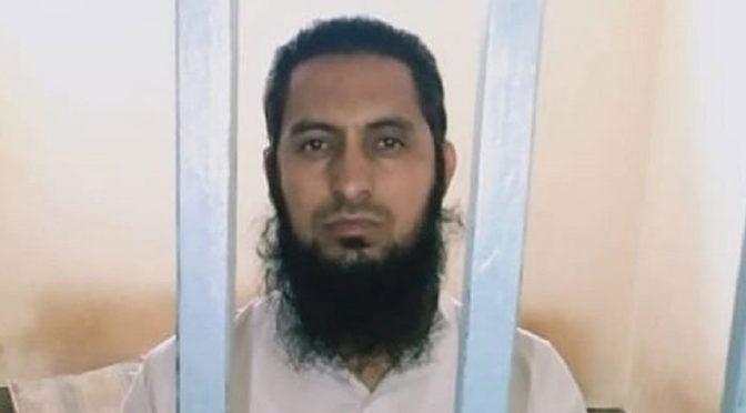 تو بہ تو بہ اما م مسجد بچے کے ساتھ بدفعلی کے الزام میں گرفتار