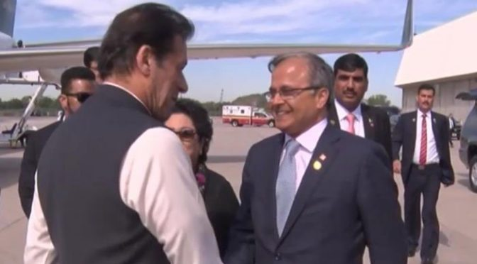 وزیراعظم عمران خان 7 روزہ دورے پر امریکا پہنچ گئے، پیر کو ٹرمپ سے ملیں گے