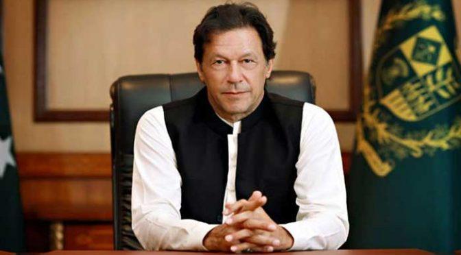وزیراعظم کا کشمیر مشن، صدر ٹرمپ سے کل ملاقات، تھنک ٹینک سے خطاب شیڈول