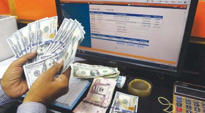 زرمبادلہ کے ذخائر 15.8 ارب ڈالر تک پہنچ گئے