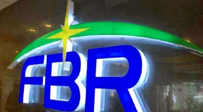 ایف بی آر افسران پر پابندی کا نوٹی فکیشن جاری ، ٹیکس دہندہ افراد کے کاروباری مراکز میں داخلے سے روک دیا گیا