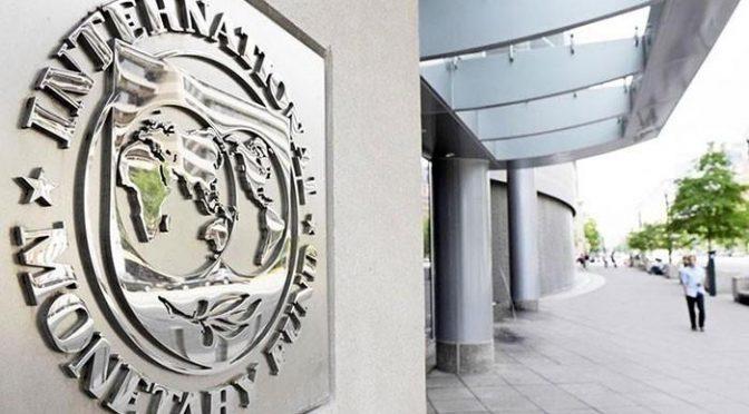 پاکستان کو مالی خسارہ کم کرنے کیلئے زیادہ ٹیکس جمع کرنا ہو گا: آئی ایم ایف