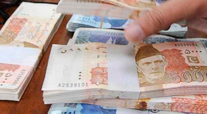 حکومت نے کمرشل بینکوں سے467 ارب قرض لے لیا