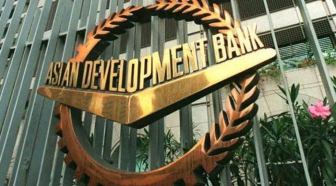 ایشیائی ترقیاتی بینک نے پاکستان کیلئے 20 کروڑ ڈالر کا قرض منظور کر لیا