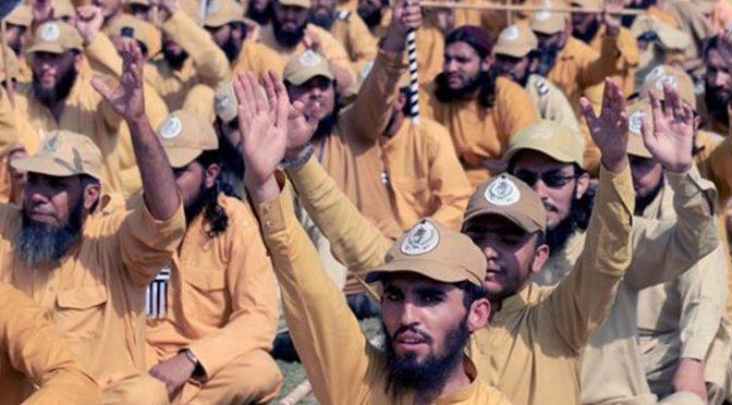 جے یو آئی (ف) کی ذیلی تنظیم کو کالعدم قرار دینے کا فیصلہ