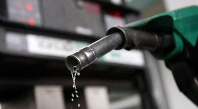 حکومت نے ماہ نومبر کیلئے پیٹرول کی قیمت میں اضافہ کردیا
