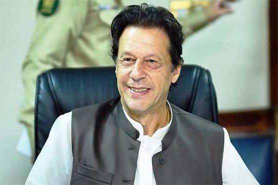 ایک سا ل میں خسارے میں کمی جبکہ غیر ملکی سرمایہ کاری میں اضافہ ہوا: وزیراعظم عمران خان
