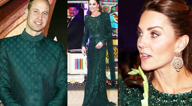 کیٹ مڈلٹن نے لباس میں پاکستانی اداکاراوں کو پیچھے چھوڑ دیا،شہزادہ ولیم کی شیروانی سے ملتا جلتا لباس پہنا