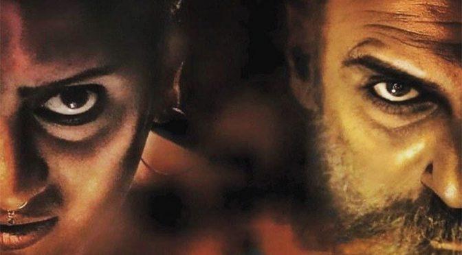پاکستان میں پہلی بارآدم خوری کے گرد گھومنے والی فلم کو نمائش کی اجازت مل گئی