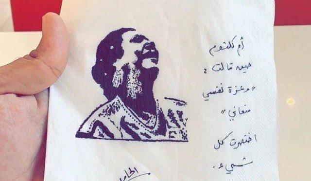 ٹشو پیپر پر مصوری کے شاہکار نمونے بنانے والا سعودی نوجوان