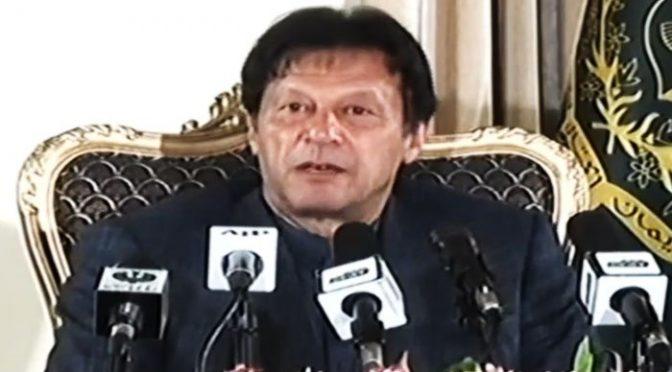 'اقتدار سنبھالنے کے بعد وزیراعظم ہاﺅس کا خرچ 30 کروڑ روپے تک کم کیا'، وزیراعظم