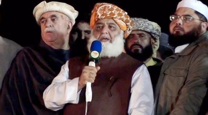مولانا فضل الرحمن کا اسلام آباد دھرنا ختم، نئے محاذ پر جانے کا اعلان