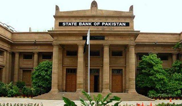 اسٹیٹ بینک نے مانیٹری پالیسی جاری کردی، شرح سود 13.25 فیصد برقرار