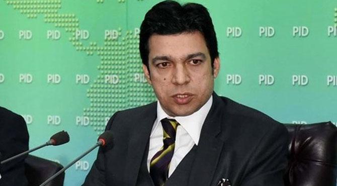 بوٹ کا معاملہ ،وزیر اعظم نے فیصل واوڈا کے ٹی وی پر شوز میں شرکت پر پابندی لگا دی