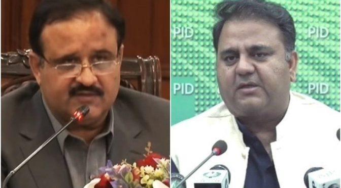 فواد چوہدری نے وزیراعلیٰ پنجاب کو پارٹی کی گرتی ہوئی ساکھ کا ذمہ دار ٹھہرادیا