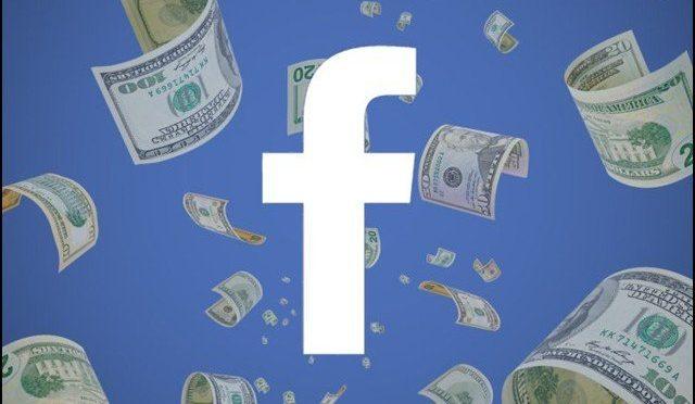 """""""کرونا بونس """" فیس بک کا ملازموں کیلئے اعلان"""