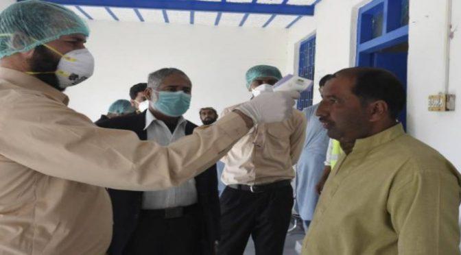 صوبہ بلوچستان میں کوروناوائرس کانیاکیس سامنےنہیں آیا،رپورٹ