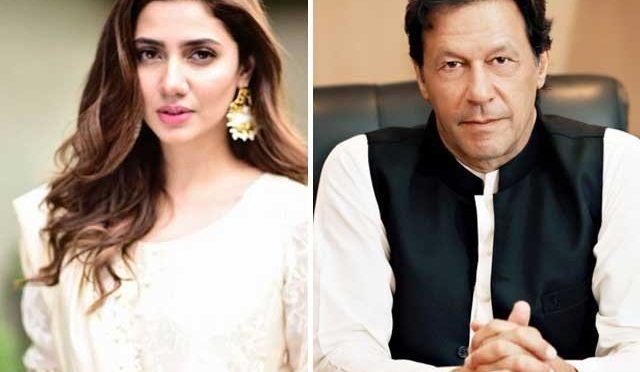 ماہرہ خان کی لوگوں سے وزیراعظم کے کورونا فنڈ میں امداد دینے کی درخواست