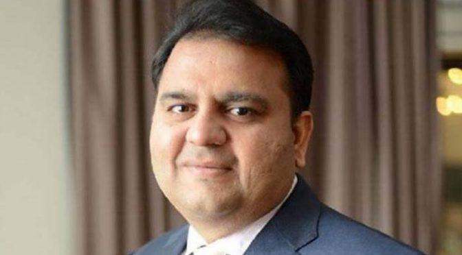 اس بار دلچسپ بات یہ ہے کہ پاکستان سمیت پوری دنیا میں ہی عیدالفطر24 مئی کو ہوگی : فواد چوہدری کا دعویٰ