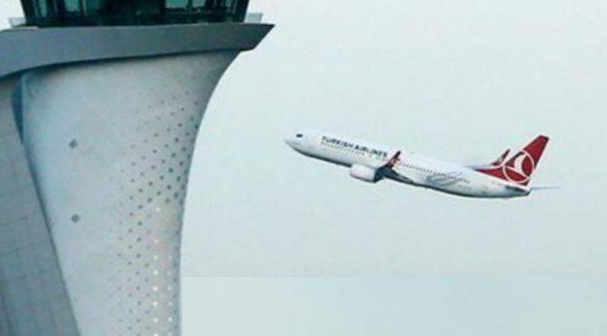 کراچی طیارہ حادثہ کے بعد پی آئی اے کا فلائٹ آپریشنز کنٹرول سسٹم تبدیل کرنے کا فیصلہ