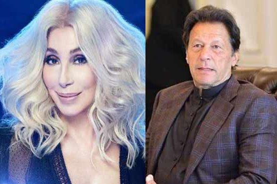 امریکی گلوکارہ شییر بھی پاکستانی وزیراعظم عمران خان کی مداح