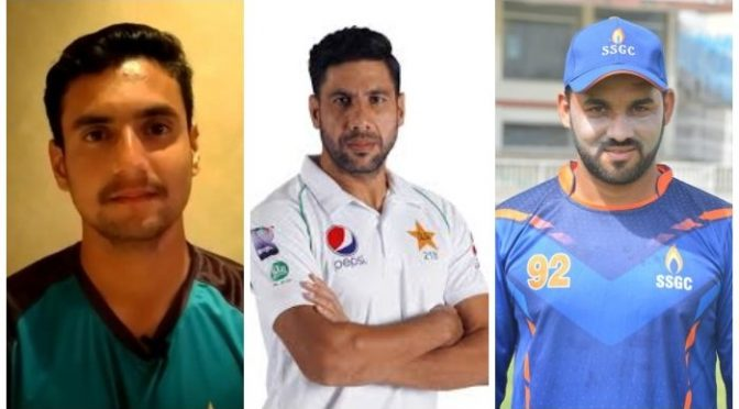 قومی ٹیم کے مزید 3 کرکٹر بدھ کو انگلینڈ روانہ ہوں گے