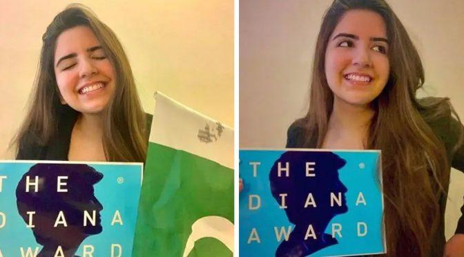 پاکستان کی ہونہار بیٹی نے برطانیہ کا 'دی لیڈی ڈیانا ایوارڈ' اپنے نام کرلیا