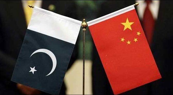 پاکستان اور چین کے درمیان ایک اور بڑا معاہدہ طے پاگیا