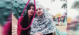راولپنڈی : لڑکی کی لڑکی سے کورٹ میرج