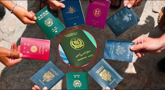 دنیا کے طاقتور ترین پاسپورٹ کی رینکنگ، پاکستانی پاسپورٹ کی 6 درجہ ترقی