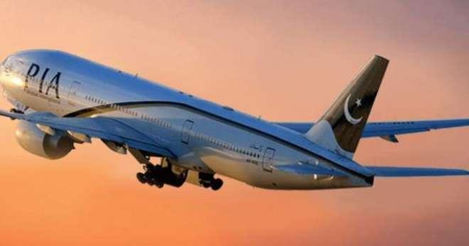 پی آئی اے نے متحدہ عرب امارات کیلئے اپنا فلائٹ آپریشن مکمل طور پر بحال کر دیا