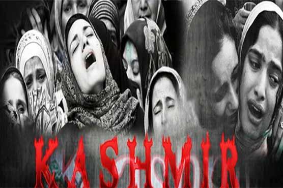 5 اگست: پاکستان کا دنیا بھر میں یوم استحصال کے طور پر منانے کا اعلان