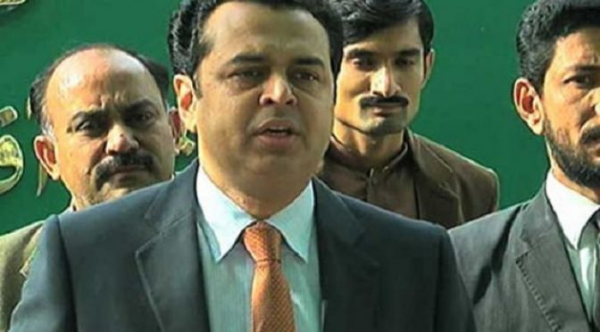طلال چوہدری پر حملے کی تحقیقات کیلئے انکوائری کمیٹی تشکیل