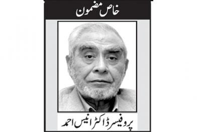 قائداعظم ؒکا تصورِ پاکستان…. (1)