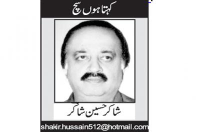 نیر مسعود،اردو کا عاشق