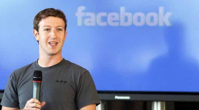 فیس بک کے بانی مارک زکربرگ کا فیس بک کی پالیسی تبدیل کرنے کا فیصلہ
