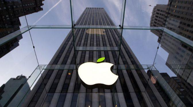 ایپل کی پہلی الیکٹرک گاڑی 2024 میں متعارف ہونے کا امکان
