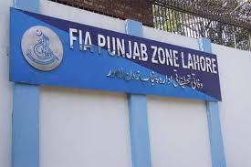 ایف آئی اے لاہور کا دفتر کوڑے کا ڈھیر ،ریکارڈ کو دیمک چاٹنے لگی