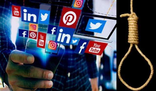سوشل میڈیا پر گستاخانہ مواد کی تشہیر کرنے پر 3 ملزمان کو سزائے موت
