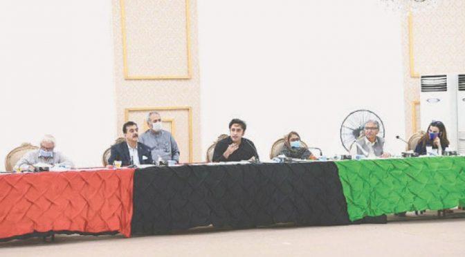 پیپلز پارٹی کا اجلاس، بلاول نے PDM کا شوکازپھاڑ دیا، اپنی شرائط پر اپوزیشن اتحاد کو ایک اور موقع دینے کا فیصلہ