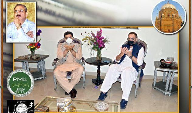 قائد حزب اختلاف پنجاب حمزہ شہباز کی امتنان شاہد کے گھر آمد