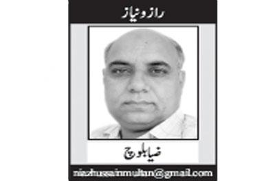 نئے صوبے کیلئے سیاسی مکالمے کی ضرورت