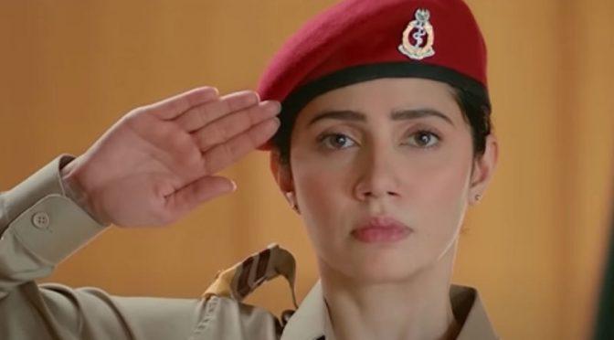 مداح ماہرہ خان کو لیفٹیننٹ جنرل نگار کے روپ میں دیکھ کر ناخوش