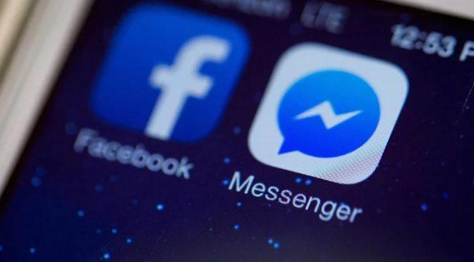 فیس بک نے ایپ میں بڑی تبدیلی کا فیصلہ کرلیا