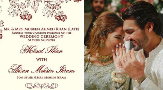 منال اور احسن کی شادی کا کارڈ منظرِ عام پر آگیا