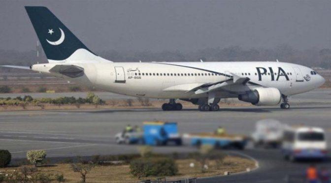 پی آئی اے کا لاہور سے پشاور کیلئے پروازیں شروع کرنے کا فیصلہ